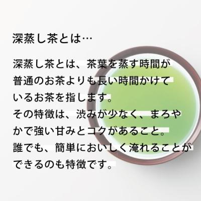 アイテムイメージ